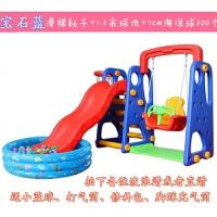 儿童家用滑滑梯室内加厚儿童室内滑梯家用组合幼儿园多功能滑滑梯宝宝秋千海洋球池