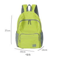 ?折叠背包轻防水双肩包皮肤包双肩女男轻便户外登山包旅行包?