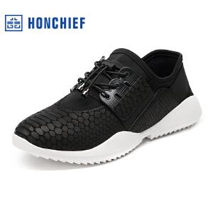 HONCHIEF 红蜻蜓旗下 夏季新款时尚真皮男鞋简约厚底运动休闲男鞋