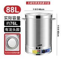 电热开水桶不锈钢烧水桶保温桶大容量商用热水桶茶水食堂热汤月子