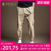 PINLI品立2020春季新款男装修身小脚休闲哈伦九分裤潮B201117068