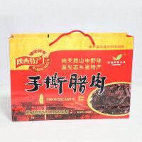 【陕西特产】晖哥腊肉干 手撕腊肉 腊肉干 土猪腊味520克礼盒装