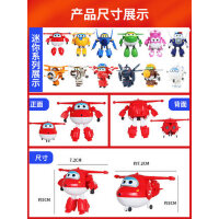 超级飞侠小爱全套第五季玩具套装大小号乐迪一套变形机器人金刚5