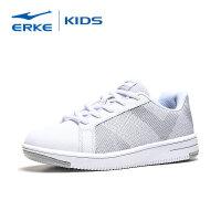 【3件3折到手价:65.7元】鸿星尔克(ERKE)女童鞋儿童运动鞋中大童防滑耐磨板鞋炫酷滑板鞋小白鞋