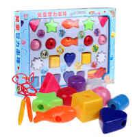 幼儿童智力串珠玩具彩色形状认知穿珠子宝宝益智启蒙塑料动手穿线