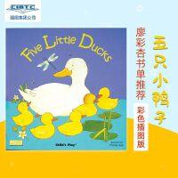 【预售】英文原版 小开本 儿歌洞洞书:五只小鸭子(纸板书) Five Little Ducks 1-3岁适读 廖彩杏书单