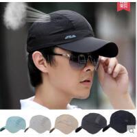 男士帽子 夏季户外透气网帽 运动帽 遮阳帽 速干布棒球帽 鸭舌帽