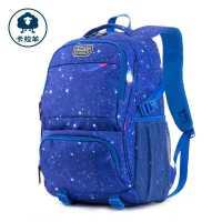 卡拉羊书包男小学生五六年级儿童大容量背包初中生减负轻便双肩包