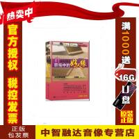 正版包票如何拥有职场中的好人缘 孙路弘 2DVD 2CD 视频音像光盘影碟片