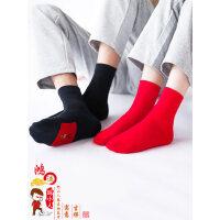 大红色情侣袜子 新款休闲纯棉袜子 男士踩小人红色袜子 礼盒装本命年红袜