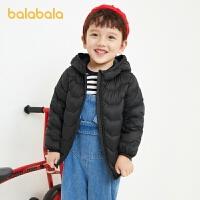 【3件35折价:108.5】巴拉巴拉儿童轻薄羽绒服男童冬装外套宝宝童装连帽基础款