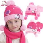 HelloKitty儿童帽子围巾套装宝宝冬季帽子围脖女童帽子围巾两件套