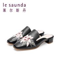 【顺丰包邮,大牌价:349】莱尔斯丹 复古国风包头中跟粗跟女鞋刺绣穆勒鞋9M40902