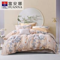 富安娜家纺四件套全棉纯棉被套床单国风秋冬季三件套床上用品套件