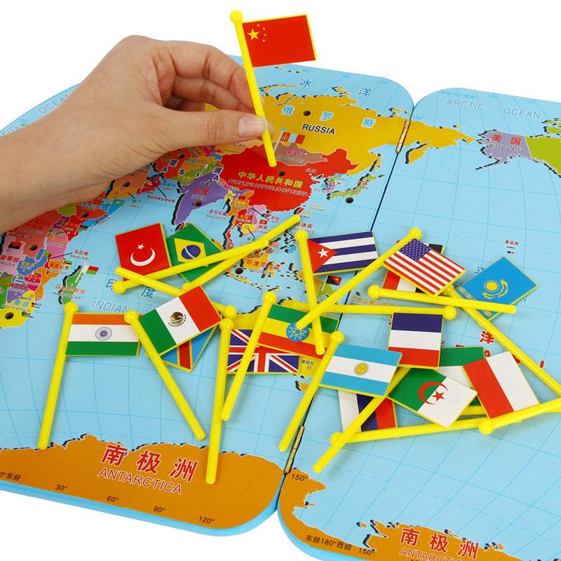 橙爱  世界地图中国地图拼图木制 插拼图 玩具 2-3岁 儿童玩具益智玩具限时钜惠