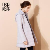 欧莎2016冬季新品显瘦保暖连帽中长款羽绒服女D20107