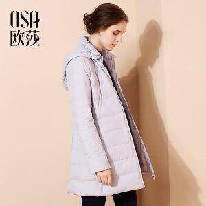 OSA欧莎2016冬季新品显瘦保暖连帽中长款羽绒服女D20107