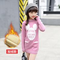 秋季女童长款毛衣套头加绒加厚韩版黑女大童保暖儿童针织打底衫 粉红色 加绒米奇粉色