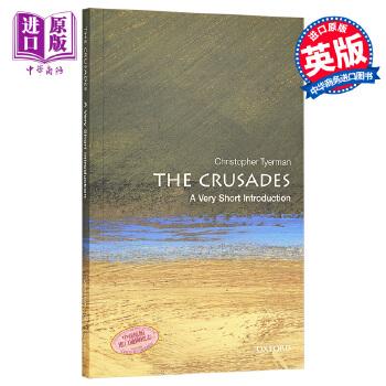 【中商原版】十字军东征(牛津通识读本) 英文原版 The Crusades: A Very Short Introduction  Tyerman  OUP Oxford 历史 十字军东征(牛津通识读本) 英文原版
