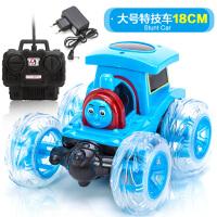 托马斯翻斗车遥控车翻滚特技车充电动小火车遥控汽车儿童玩具车男