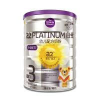 [当当自营]a2白金幼儿配方奶粉3段900g