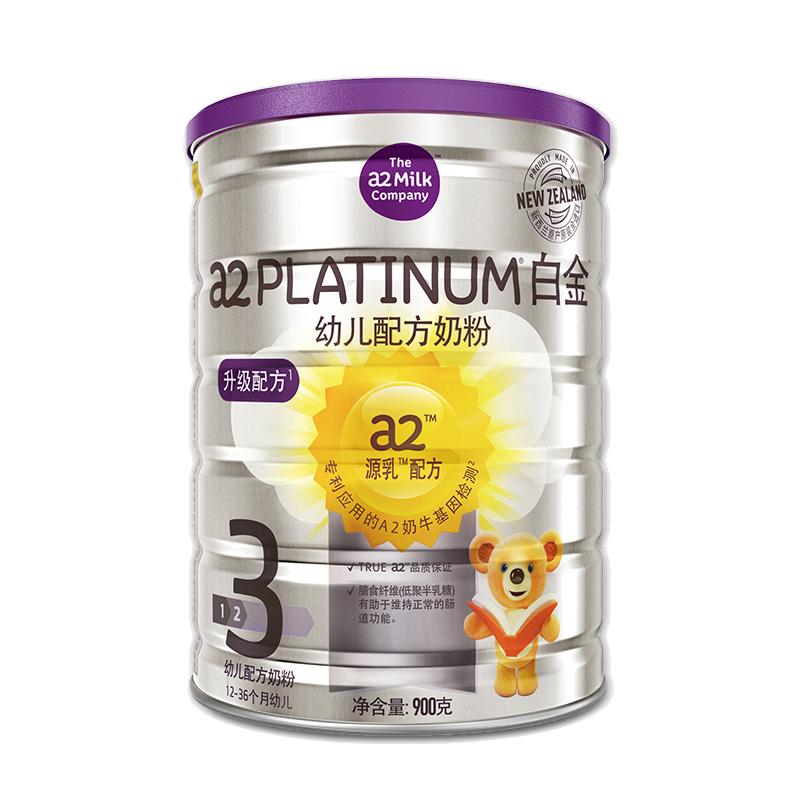 [当当自营]a2白金幼儿配方奶粉3段900g优选珍贵的a2奶牛,优质均衡营养
