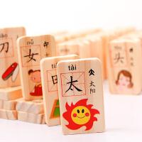 实木制汉字多米诺儿童宝宝动脑-5-6岁玩具认字积木 单面汉字多米诺100片