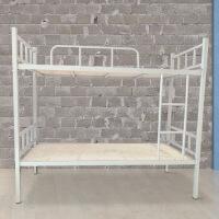 铁架床上下铺高低床铁床精品上下床宿舍上下床高低床架子床上下床双层铁床 900mm*2000mm只有高低床
