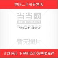 【二手旧书8成新】梦幻PHOTOSHOP滤镜创意设计 马宁 9787980034669