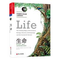 生命:�M化生物�W、�z��W、人��W和�h境科�W的黎明