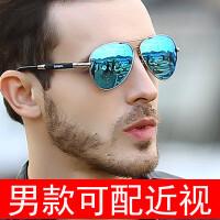 2018新款太阳镜男偏光开车近视墨镜有度数司机镜驾驶茶色蛤蟆镜潮人眼镜