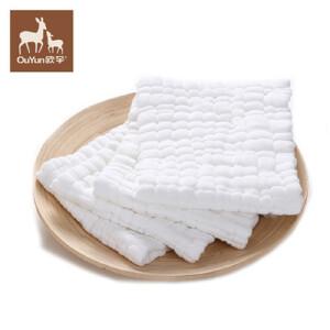 欧孕纱布尿布纯棉可洗新生儿婴儿尿布纱布尿片戒子布介子布新生儿