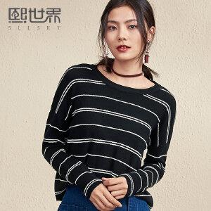 熙世界修身长袖圆领条纹套头毛衣女2018秋冬装新款打底衫104LA433