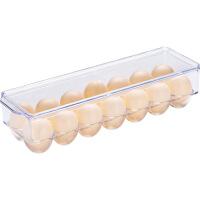 冰箱收纳箱家用鸡蛋盒侧门盒厨房放的盒子蛋格蛋架架托 透 明