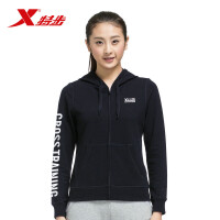 【2件139】特步女子运动上衣柔软舒适轻便薄外套时尚潮流运动卫衣运动衣983128061238