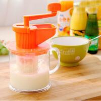 手动豆浆机 手摇豆浆机 Q版榨汁器 手工榨汁机 豆浆器家用水果手摇果汁器豆浆机打汁机蒜泥机
