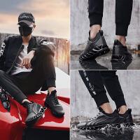 韩版男鞋运动鞋秋季新款网面跑步鞋休闲鞋轻便旅游鞋子潮流