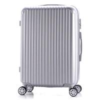 拉杆箱万向轮旅行箱子密码登机箱硬20 22 24寸男女行李箱包