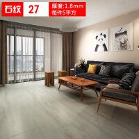 5平方-PVC地板自粘加厚防水塑胶地砖塑料地板革自贴地板