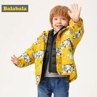 巴拉巴拉儿童羽绒服冲锋衣男宝宝秋冬2019新款童装保暖外套两件套