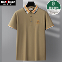 每满100-50 伯克龙短袖POLO衫男士夏季新款有领T恤青中年棉质透气商务宽松翻领男装保罗衫A8321