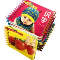 撕不烂早教书婴儿启蒙认知不怕撕的宝宝书全12册 宝宝看图认物图书玩具识字卡0-1-2-3-6岁有图小脚鸭环环书系列智力
