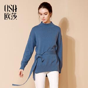 OSA欧莎2017冬装新款女装简约高领系带收腰套头针织衫