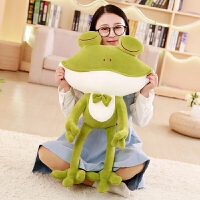 软体青蛙公仔毛绒玩具布偶布娃娃大眼蛙儿子睡觉抱枕儿童女生50厘米