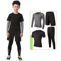 时尚儿童紧身衣训练服男运动速干套装长袖足球篮球秋冬小学生透气加绒