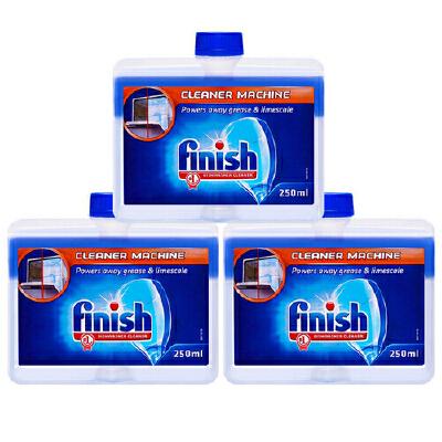 Finish光亮碗碟洗碗机专用机体清洁剂250ml*3有效清洁洗碗机残留的油污/水垢