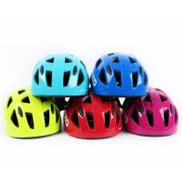 【5折包邮 限时抢购】征伐 轮滑头盔 自行车骑行安全帽滑板溜冰鞋护具男女保护头盔