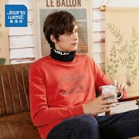 [5折秒杀价:32.9元,双十二提前购,仅限12.9-11]真维斯男装 冬季新款 棉混纺不倒绒圆领印花长袖T恤