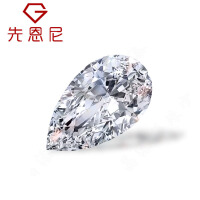 先恩尼钻石 水滴/梨形裸钻 异形钻石 婚戒定制 订婚钻石吊坠 求婚戒指定制锁骨链 GIA裸钻