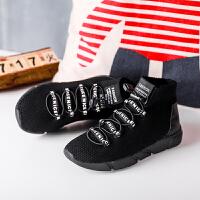 2017春秋新款儿童鞋韩版男童高帮针织鞋女童弹力袜子鞋休闲运动鞋